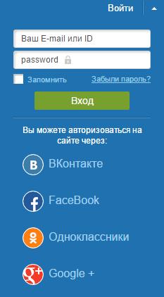Приложение 1xbet на Android, iOS - stilbet. su
